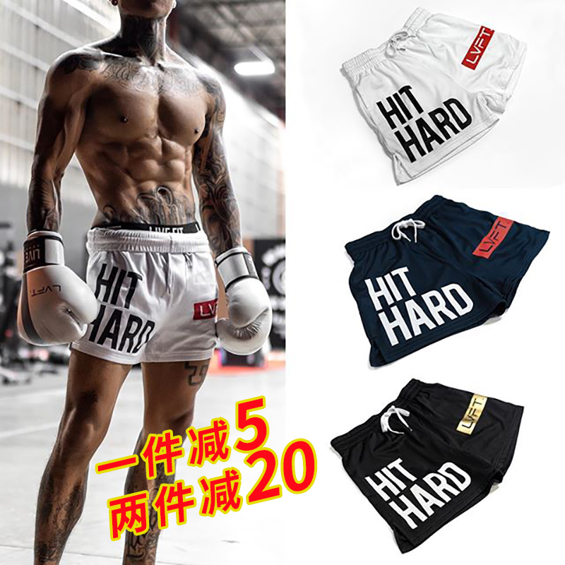 运动短裤男三分裤跑步健身速干高弹训练有口袋4分裤肌肉兄弟篮球