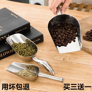 不锈钢冰铲米铲茶叶铲干货平底铲子