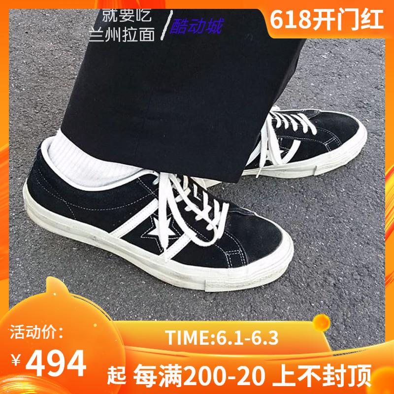 匡威CONVERSE黑色米灰色翻毛皮JACK STAR低帮滑板鞋休闲鞋164525C
