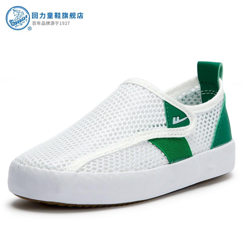 上海回力兒童 鞋男童女童跑步鞋透氣輕便 鞋春秋防滑學生鞋