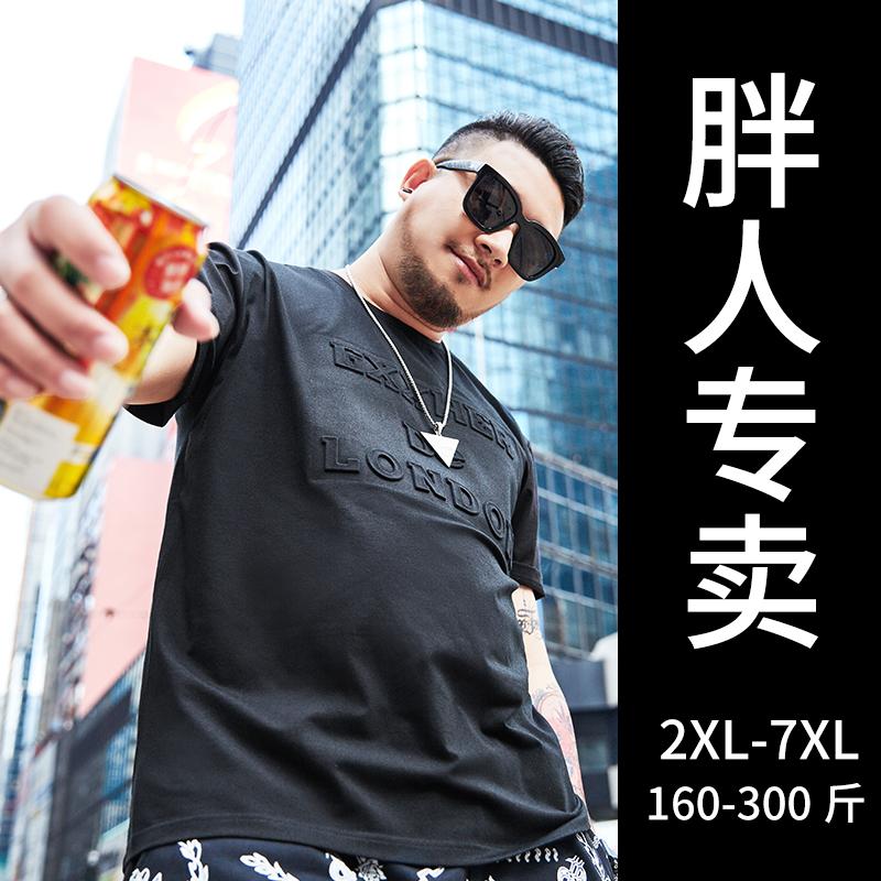 Мужские футболки Артикул 585775829677