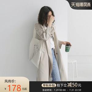 中长款春秋2021新款小个子韩版风衣