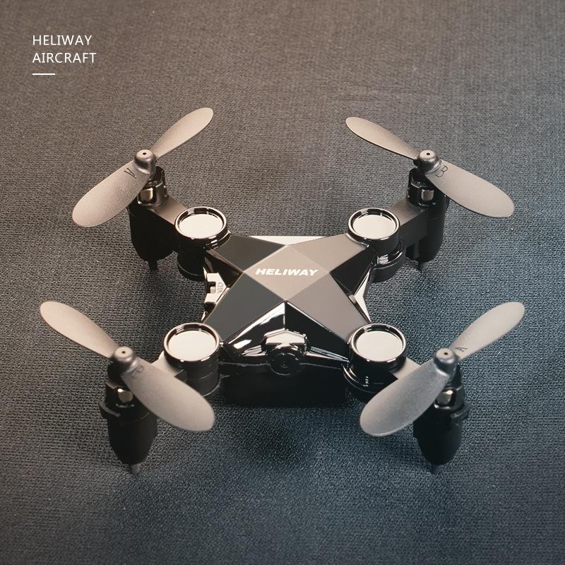 迷你航拍高清专业遥控折叠无人机(用1元券)