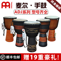 Mel Adj African drum 10 inch wood hand hollowed out 12 inch goat sheepskin lijiang tambourine adult stage Playing