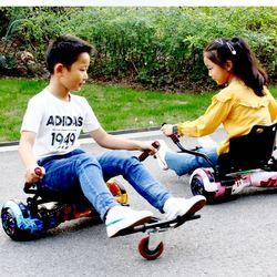 漂移车卡丁车电动平衡车儿童两轮学生双轮成年人改装配件通用支架