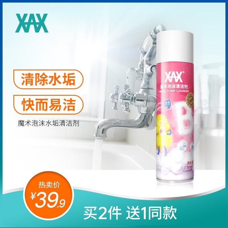 Средства для мытья стекол Артикул 577004843362