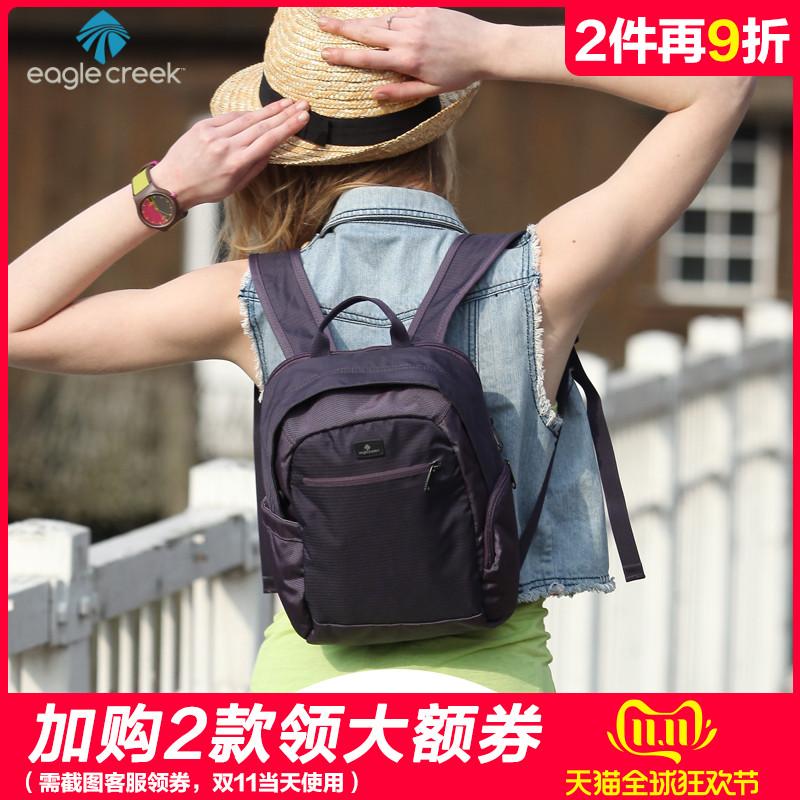 美国Eagle Creek女士休闲时尚双肩包背包书包防盗小背包IPAD背包