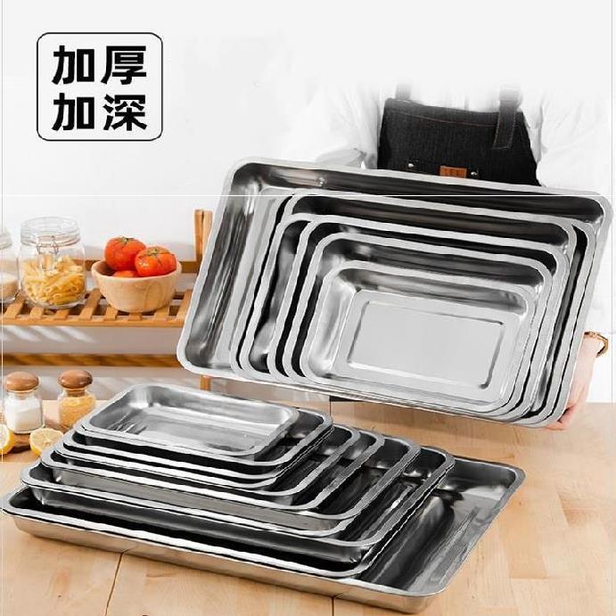食器盘子金属耐热面包盘不锈钢餐馆甜点食物茶盘托盘长方形家用