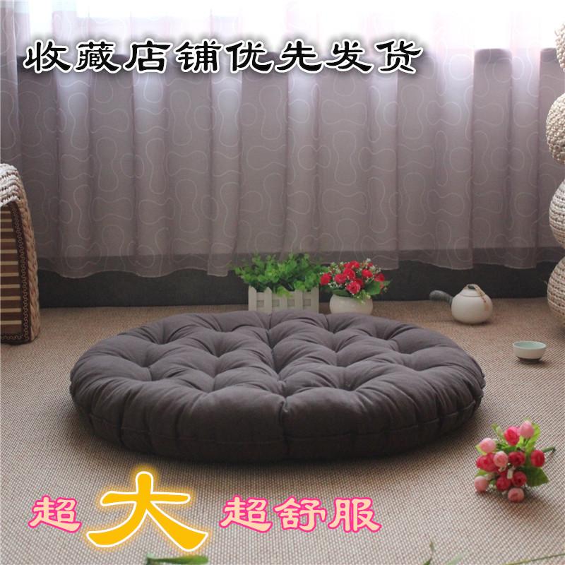 Круглый футон-йога-тростник крест-накрест окно циновка утепленный Увеличьте японские подушки татами, чтобы сидеть на коврике