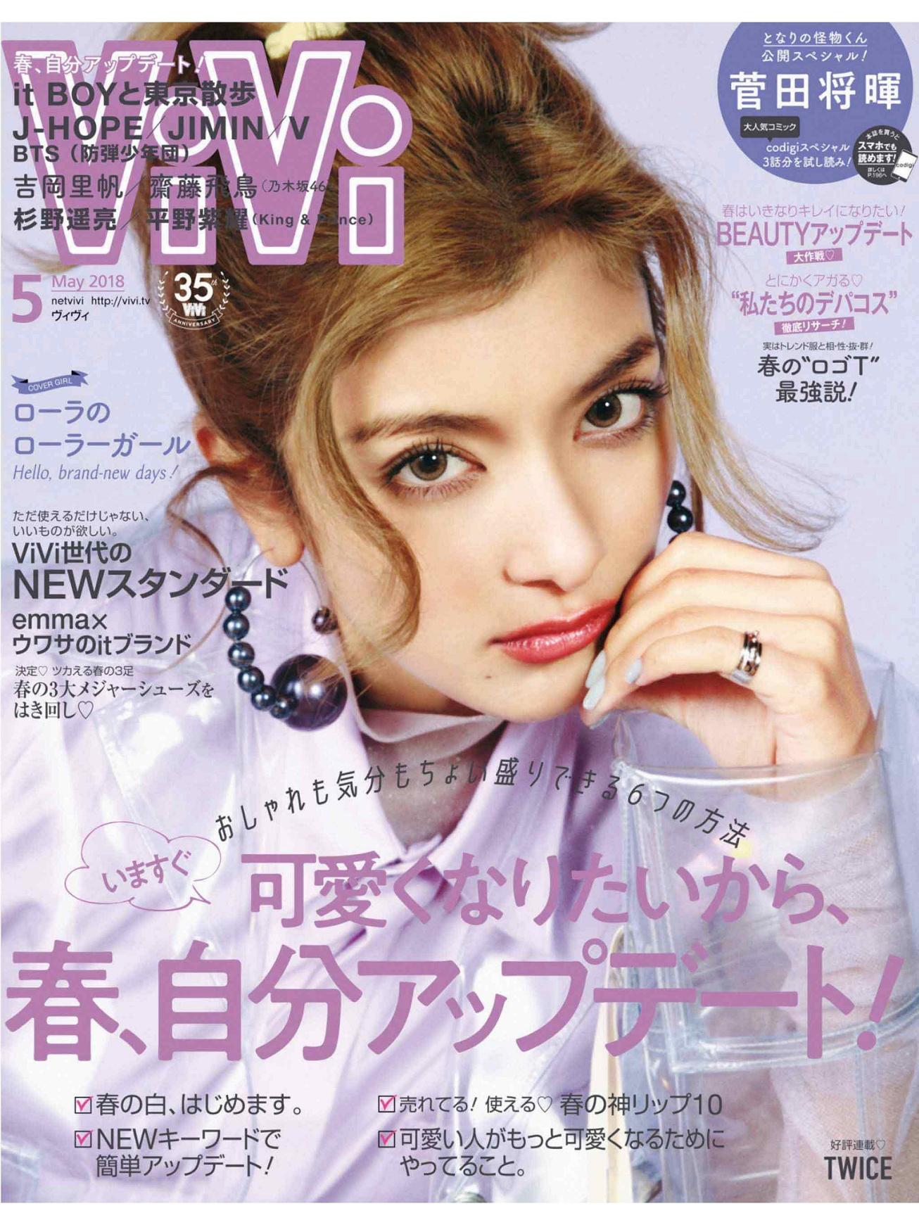 日本VIVI