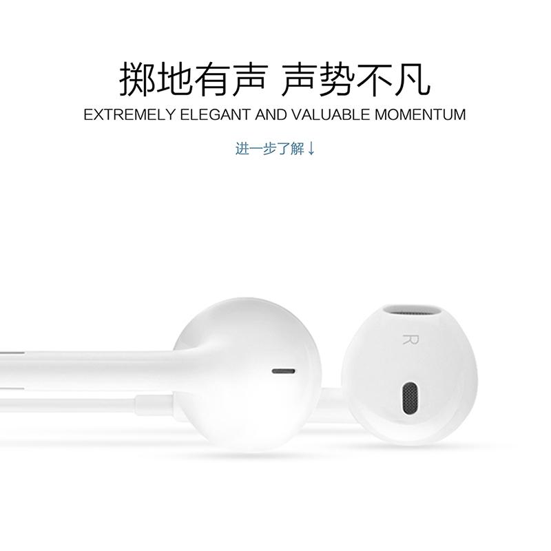 苹果有线耳机iphone7原裝正品 6代5s 6s 7plus 8p x线控ipad入耳
