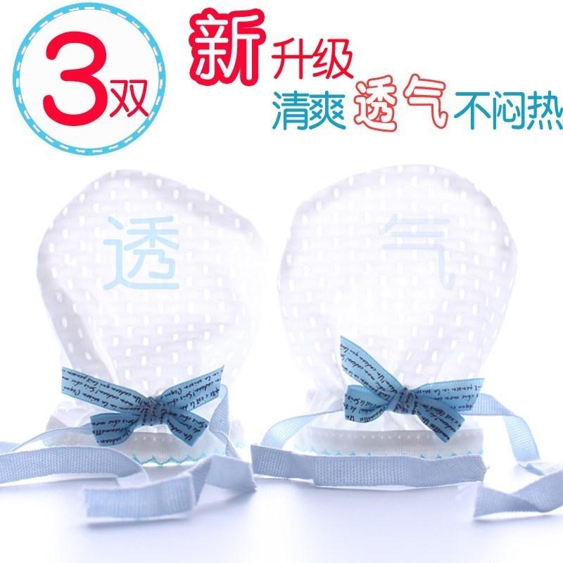 挠头小孩防蚊防抓脸女宝宝防抓手套婴儿夏季夏天设计用品绑带神器
