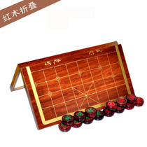 Multi-provincial firefight 4.8CM red acid branches mahogany Chinese chess set folding chessboard