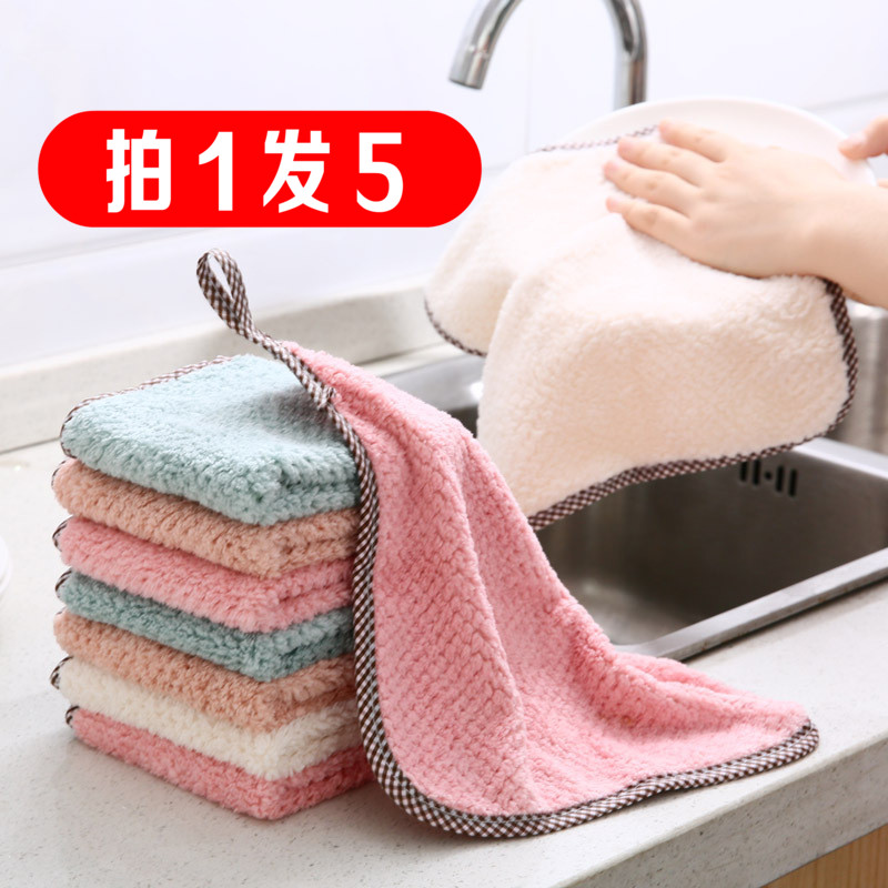 Dishcloth creative household daily necessities daily necessities daily necessities