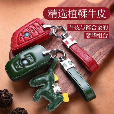 钥匙包适用于宝马5系2020款x6真皮320li女x3刀锋3系X5套1系新X1扣