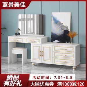 梳妆台卧室现代简约多功能收纳柜一体小户型轻奢化妆桌欧式化妆台