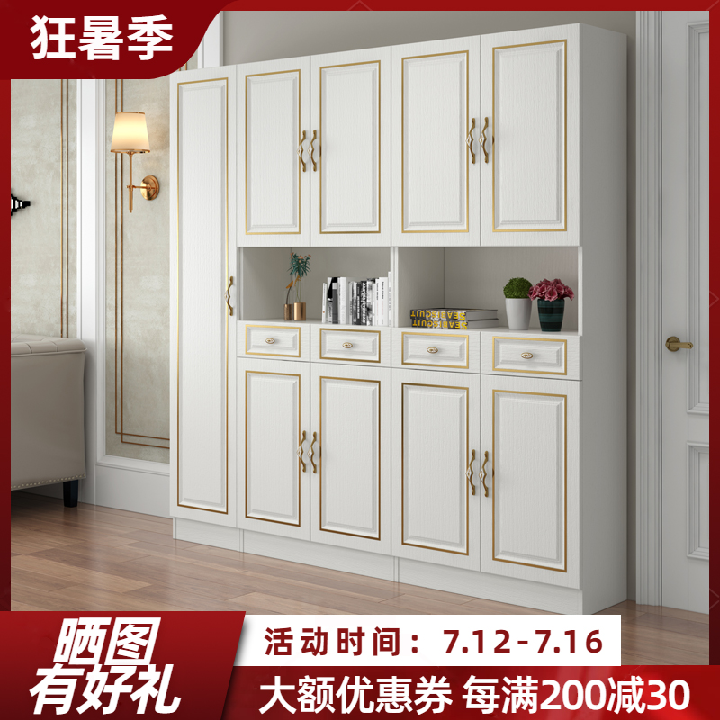 Shoe cabinet custom large capacity household entrance storage cabinet simple modern hall multi-functional storage porch cabinet