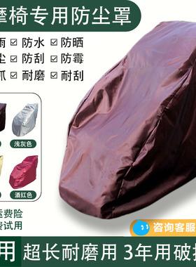 按摩椅防尘罩通用现代简约套子布艺家用遮盖防晒非按摩仪osim傲胜