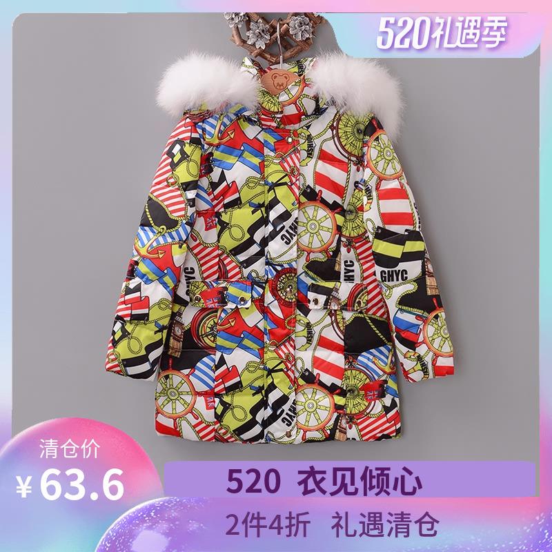 【2件4折】9魅中大女童装GXT1A0010个性印花棉服连帽防风棉袄冬图片