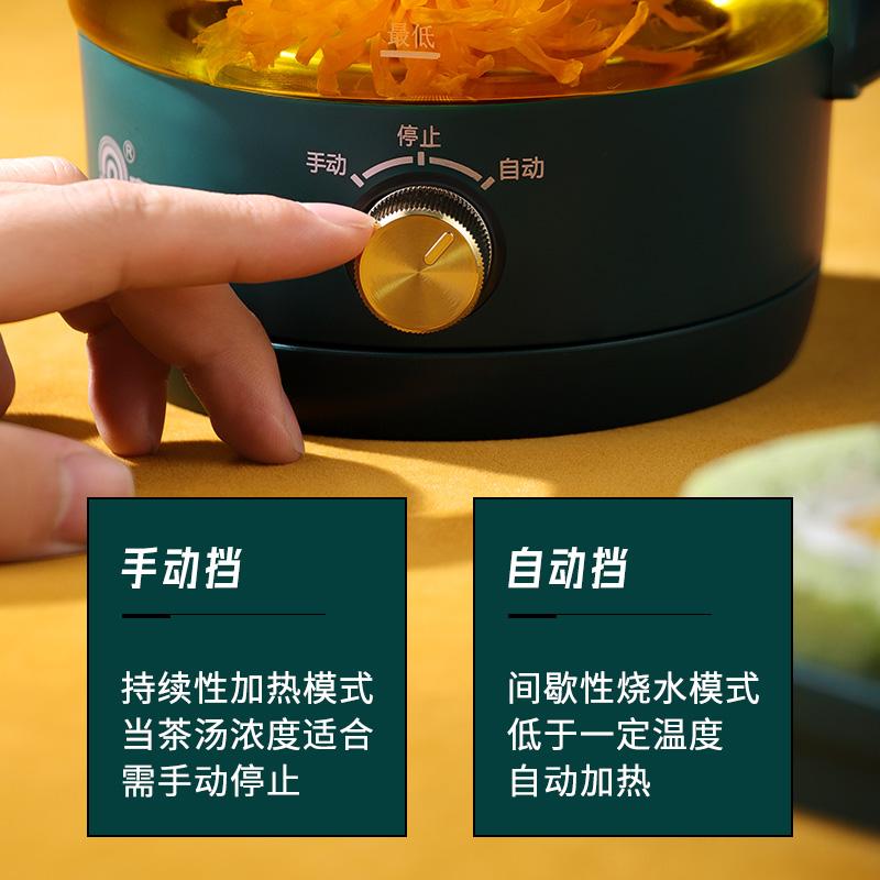 容声养生壶家用多功能办公室蒸汽煮茶壶小型迷你玻璃全自动器黑茶