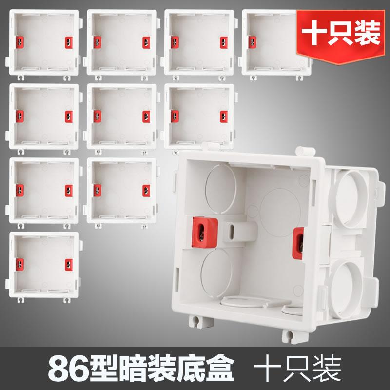 Распределительные коробки для розетки Артикул 548330200610
