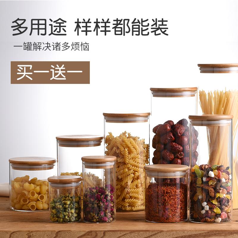 玻璃罐子密封食品罐做工怎么样