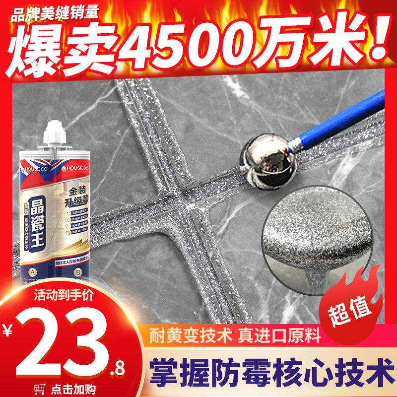 美缝剂瓷砖地板砖专用品牌十大家用施工工具缝隙填充神器美缝胶枪