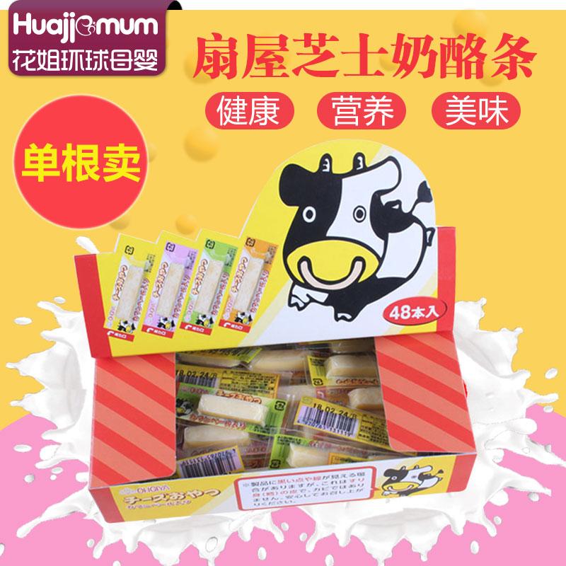 日本扇屋鳕鱼芝士奶酪条婴儿童宝宝进口一岁无添加高钙零食10个月