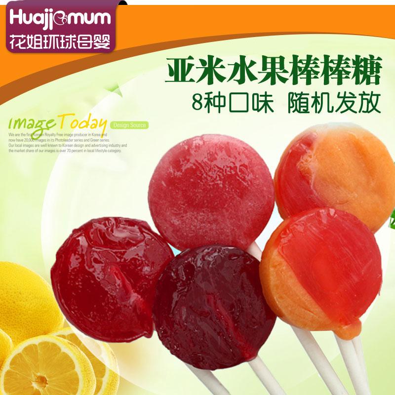 Импорт yummy earth органический фрукты леденец mouthguard нет добавить в нет сахар ребенок ребенок ребенок нулю еда