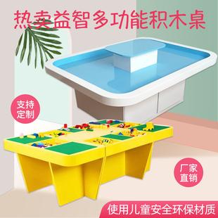 熱賣益智沙盤玩具遊戲積木桌幼兒園太空玩沙桌台兒童早教遊樂設備