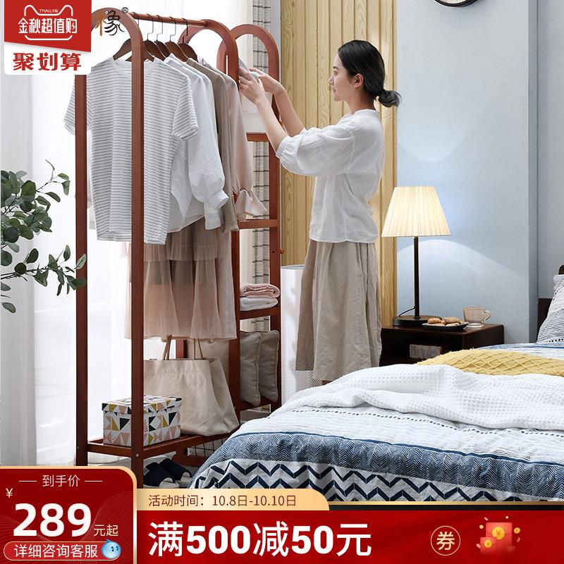 实木衣帽架落地卧室现代简约家用多功能挂衣架储物简易衣服架子319.00元包邮