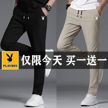 新款花花公子韩版男士青年休闲裤