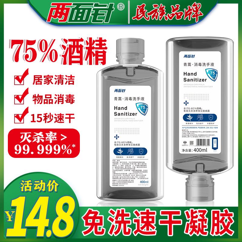 Жидкое мыло для рук Артикул 617722003632