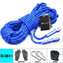 Outdoor Mountaineering Rope Safety rope climbing Rope Lifesaving rope rescue rope wear rope survival Equipment supplies 027