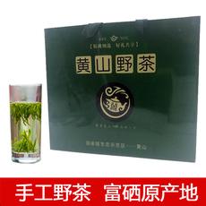 茶叶绿茶2018新茶野茶炒茶毛尖黄山毛峰散装竹叶茶明前春茶