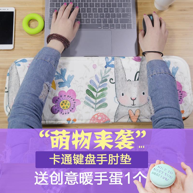 卡通海绵手肘垫键盘胳膊手托电脑办公护肘垫护腕托鼠标垫趴睡垫子