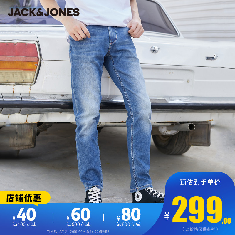 Jackjones Jack Jones Summer season men's elastic slim small foot casual trend jeans