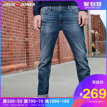 Jack Jones Jack Jones New Style Straight Cylinder Plush Thermal Elasticity Jeans in Autumn and Winter