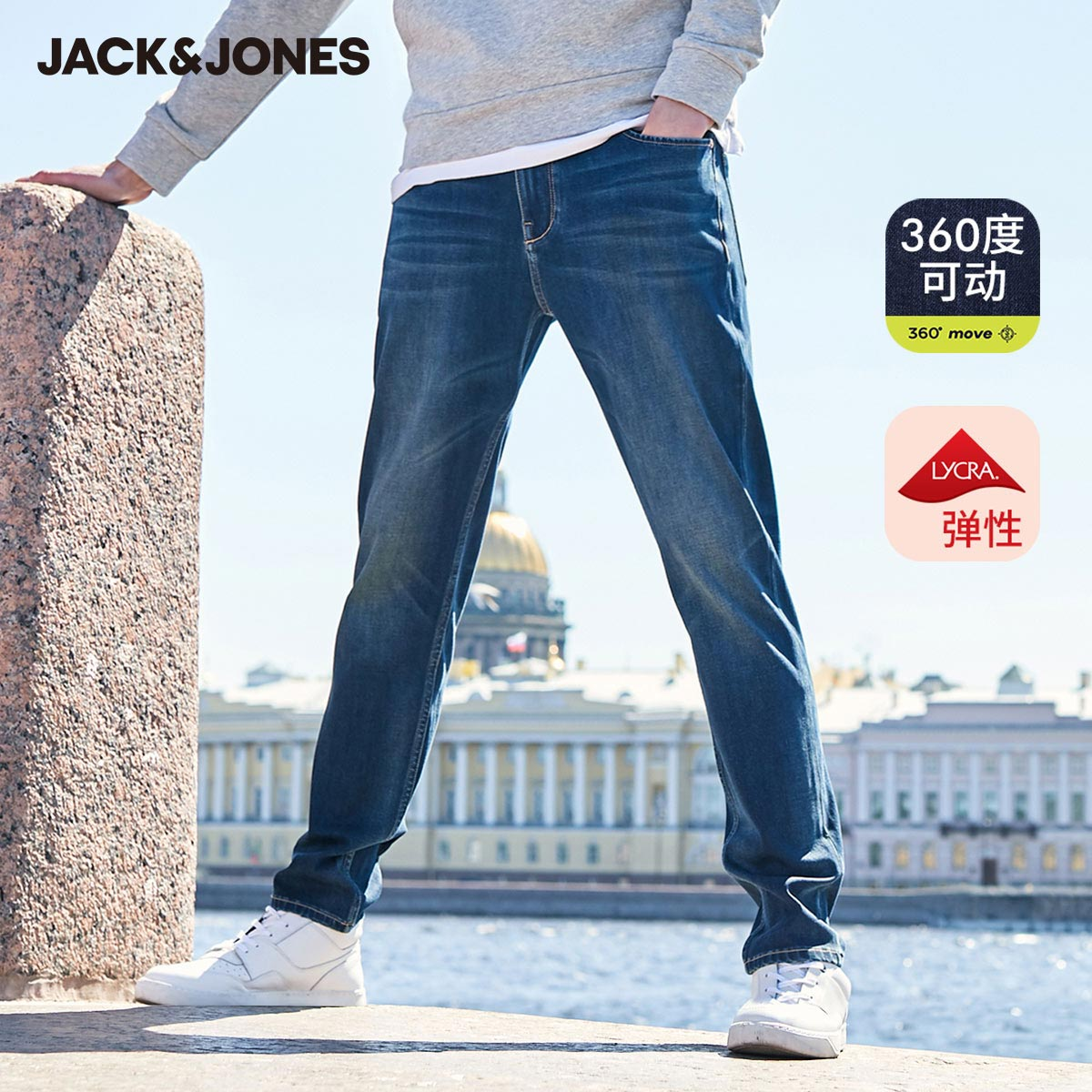 Jack Jones, Jack Jones, men's spring and summer new elastic fit, small feet, all-around fashion street jeans pants