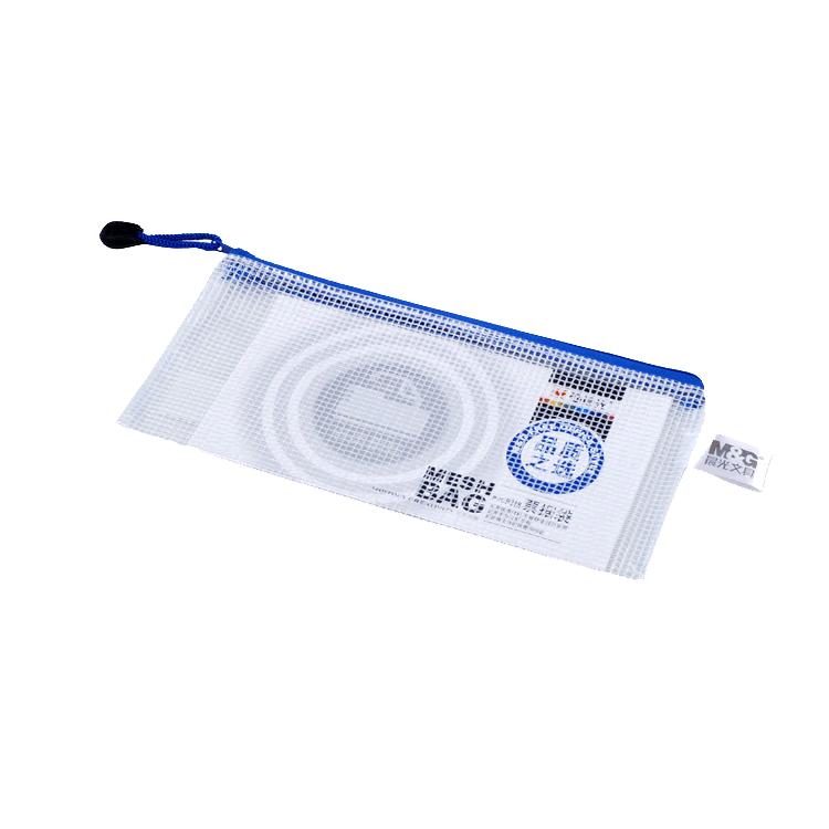 晨光文具  透明文件袋 网格袋 办公资料袋收纳袋考试笔袋ADM94509