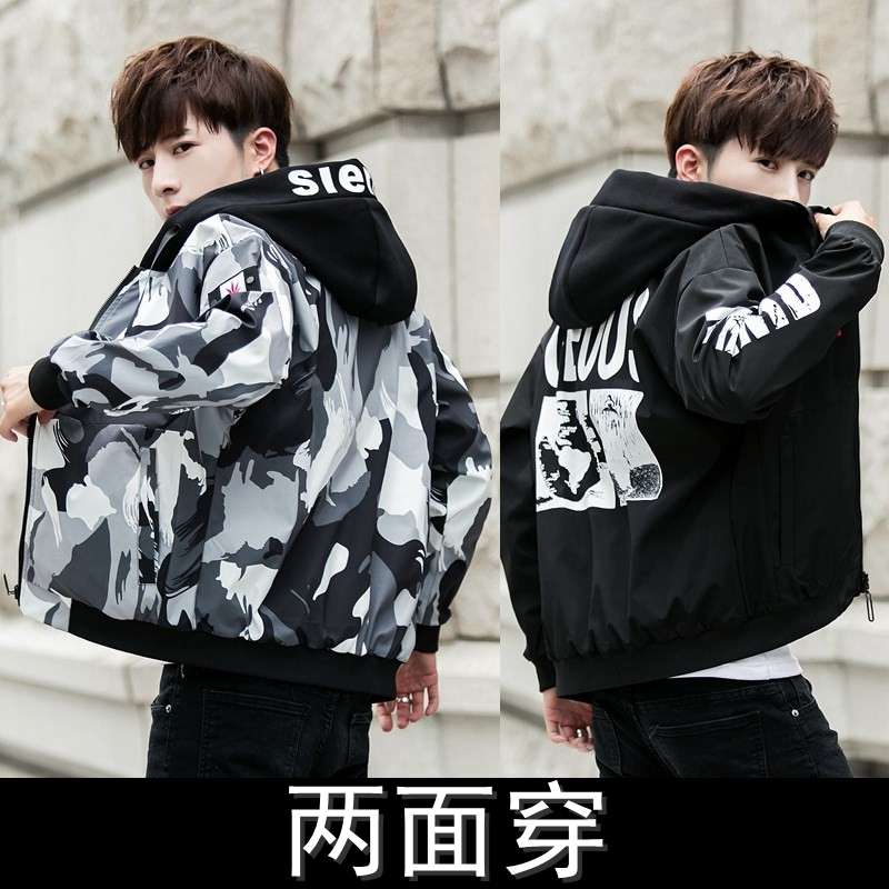 Autumn and winter coat mens Korean version trend wear jacket on both sides