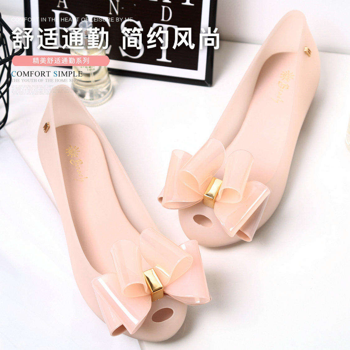 2018 new versatile Baotou sandals womens xiapo in heel high-rise boat shoes simple Korean flat thick heel jelly shoes