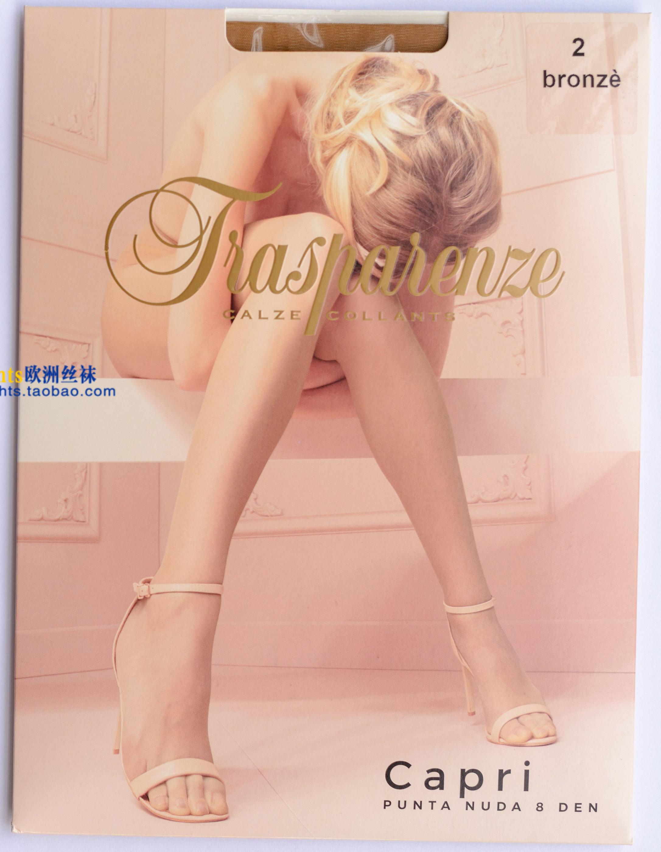 意大利Trasparenze Capri 8D 超薄隐形透明丝滑连裤丝袜