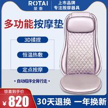 荣泰2161按摩椅垫家用多功能全身按摩器颈部腰部背部揉捏热敷车载