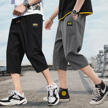 Short Pants Men's Trend Summer Loose Leisure Thin Men's Pants Sports 5.5 Points in Trousers Workwear Beach 7.7 Points
