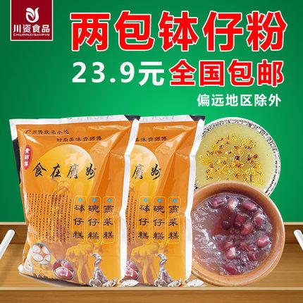 贵师傅广东小吃钵仔糕粉发烘焙原料