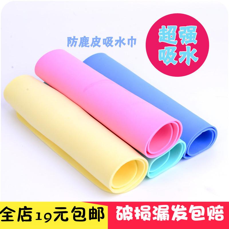 仿鹿皮巾擦玻璃清洁布家用擦车毛巾多功能不留痕吸水超强速干抹布
