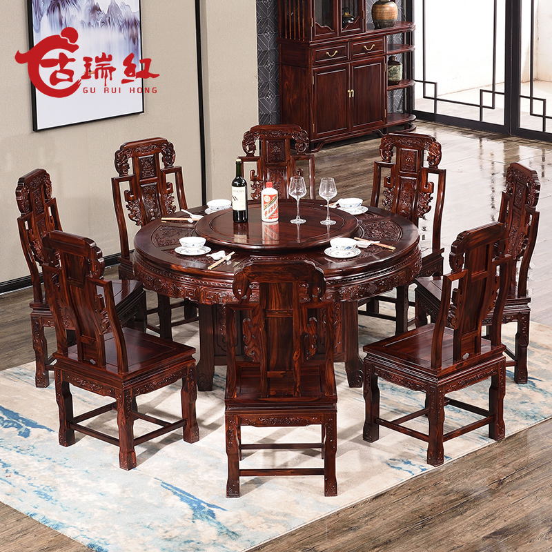 Mahogany Dining table red sour branch round table Chinese classical carved solid wood Restaurant Hotel Elephant Head dining table chair combination furniture