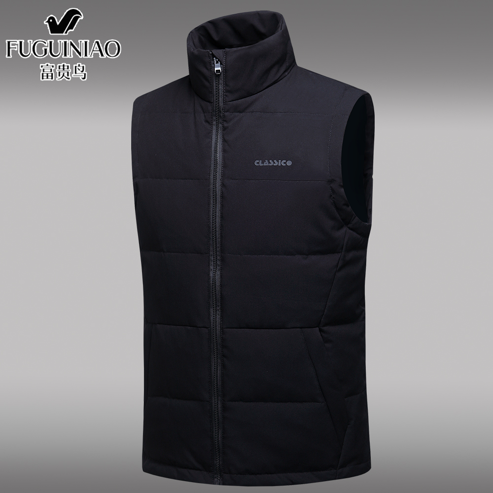 Fuguiniao down vest mens new down vest mens waistcoat middle-aged and young peoples thickened warm short large coat