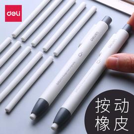 得力按动橡皮擦笔形型伸缩橡皮无碎屑儿童小学生擦的干净套自动铅笔不留痕素描高光专用像皮头可替换象皮擦